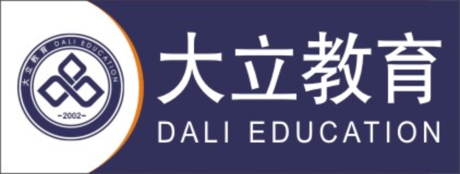 大立教育培训学校-长株潭人才网