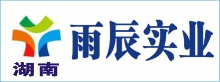 湖南雨辰实业有限公司.运动宝贝邵阳早教中心-长株潭人才网