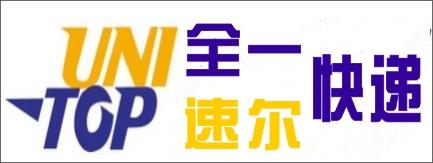 邵阳全一快递-长株潭人才网