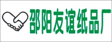 邵阳市友谊纸品厂-长株潭人才网
