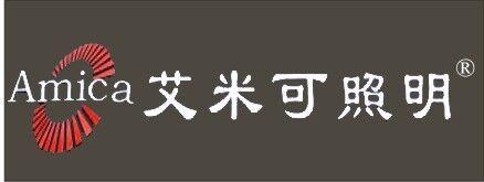 邵阳市湘桂黔建材城艾米可照明营销中心-长株潭人才网