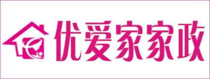 湖南优爱家家政服务有限公司-长株潭人才网