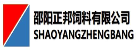 邵阳正邦饲料有限公司-长株潭人才网