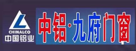 新邵县朝阳铝材营销中心-长株潭人才网