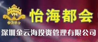 深圳金云海连锁店-长株潭人才网