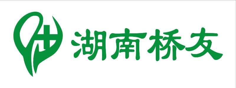 湖南省桥友医疗器械公司-长株潭人才网